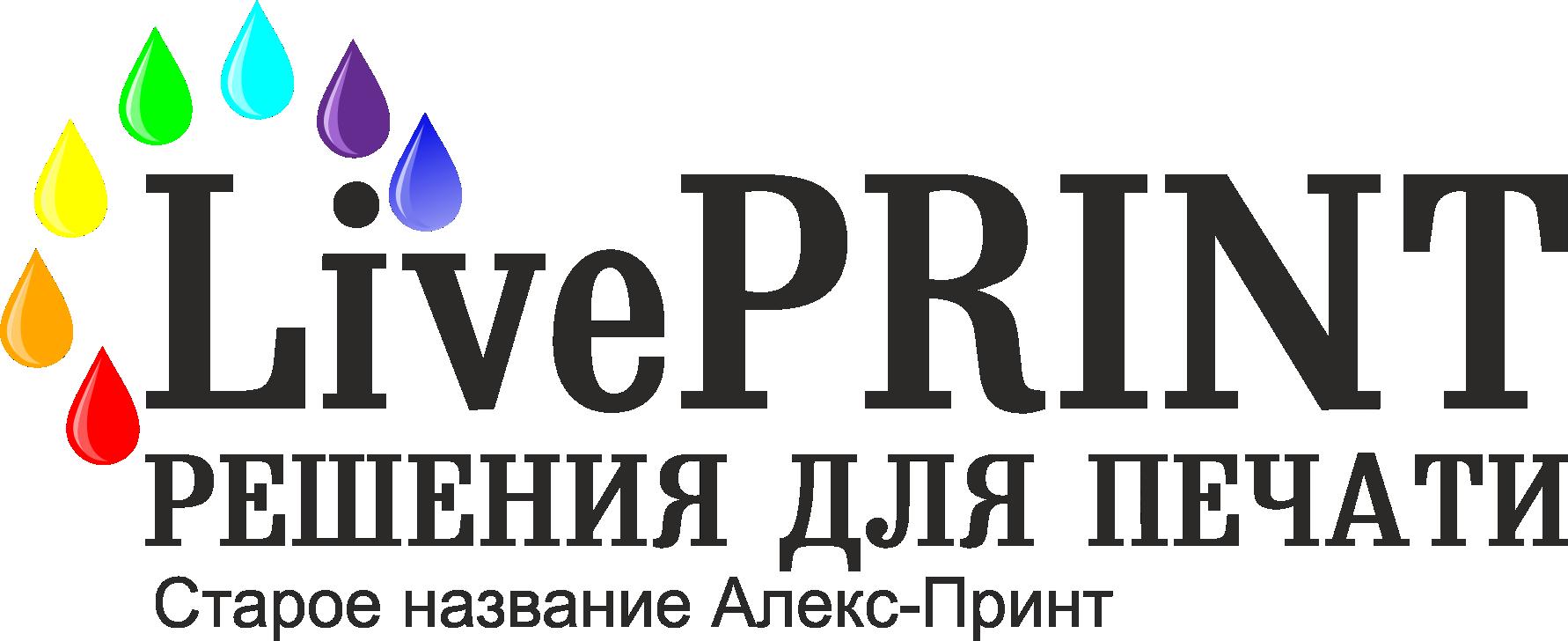 Типография LivePRINT