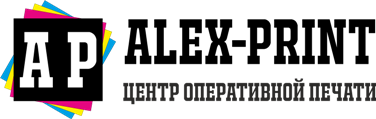 Типография Alex-Print