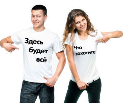 Печать на белых футболках
