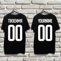 Именные футболки черные